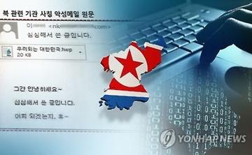 北韩有7700余名网络攻击人员