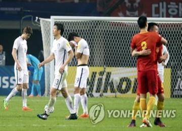 كوريا الجنوبية تخسر أمام الصين في تصفيات مونديال روسيا