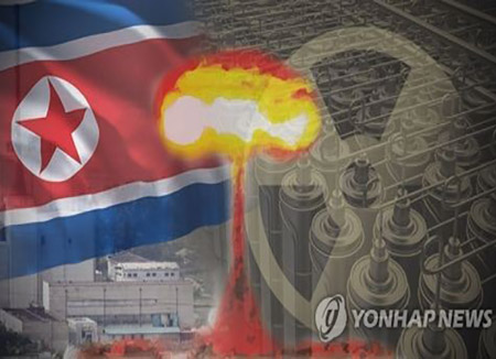 'N. Korea May Conduct Sixth Nuclear Test Next Month'