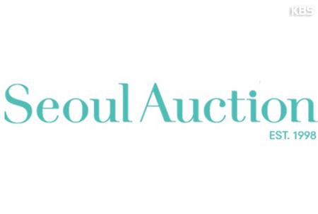 SeoulAuction plant Ende Juli erste Versteigerung im zweiten Halbjahr