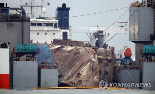 """""""世越号""""船体将在本月28、29日牵引至木浦新港"""
