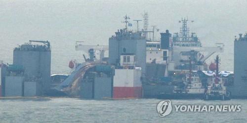 Kapal Sewol Diperkirakan Tiba di Pelabuhan Mokpo Paling Cepat 28 Maret