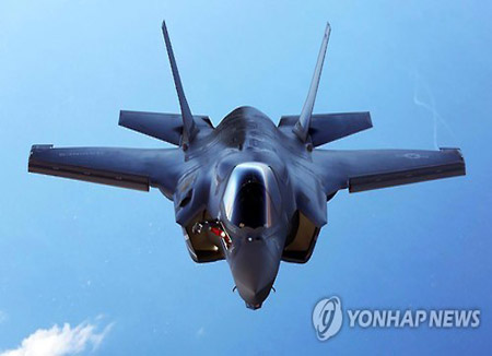 United States fighter jets, bombers conduct bombing drill in Korean Peninsula