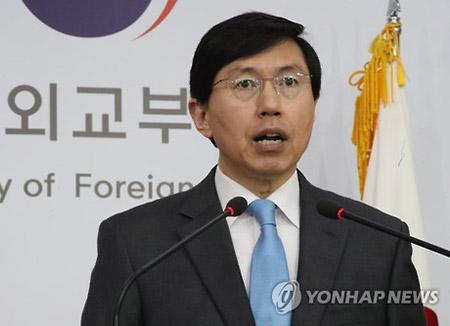 韩国政府对联合国一致通过北韩人权决议案表示欢迎
