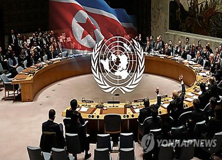 سيئول ترحب بقرار مجلس حقوق الانسان حول كوريا الشمالية