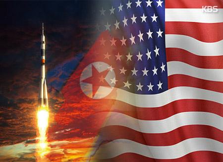 Korut: Jika AS Mencoba Menembak, Pihaknya Akan Menembakkan Senjata Nuklir Lebih Dulu