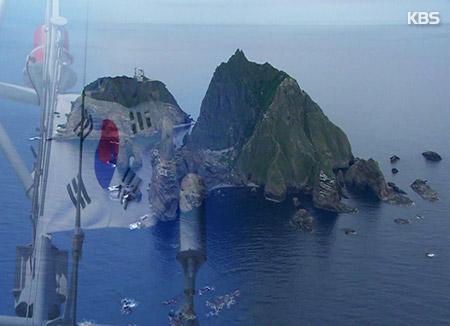 اجراء تدريبات عسكرية للدفاع عن جزر دوكدو كما هو مخطط لها