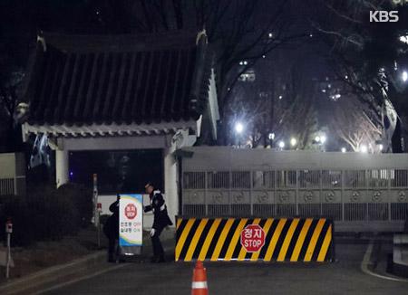 Choi Gate: la perquisition de la Maison bleue se termine en cinq heures