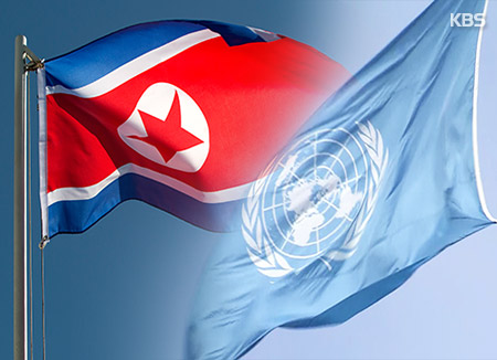 N. Korea Not to Attend UN Negotiations on Nuclear Ban