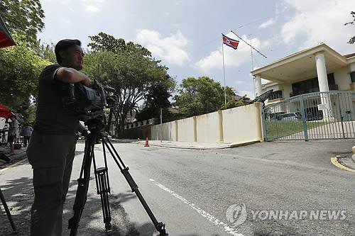 Malaysian Police Conduct Questioning at N. Korean Embassy