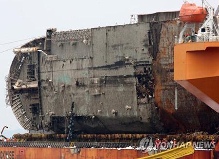 Паром «Сэволь» может быть доставлен в порт Мокпхо до 30 марта