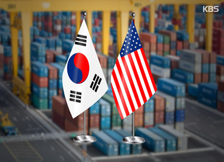 S. Korea's Imports of US Products Saw Largest Growth in 3 Years