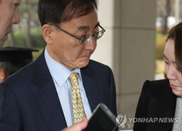 Chief Prosecutor to Decide Whether to Seek Arrest Warrant for Ex-President