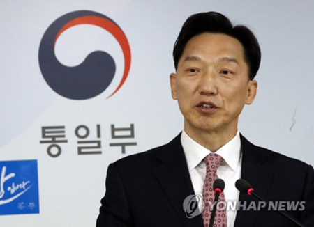 Gov't: N. Korean Provocations to Blame for Collapse of Inter-Korean Ties