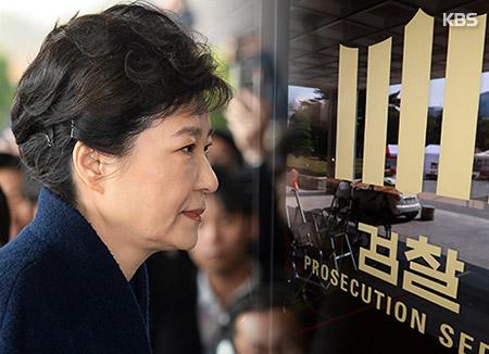 Прокуратура запросила ордер на арест экс-президента РК Пак Кын Хе
