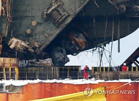 Staatsanwaltschaft beantragt Haftbefehl gegen Ex-Präsidentin Park