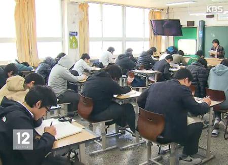今年の修学能力試験 英語で絶対評価を導入