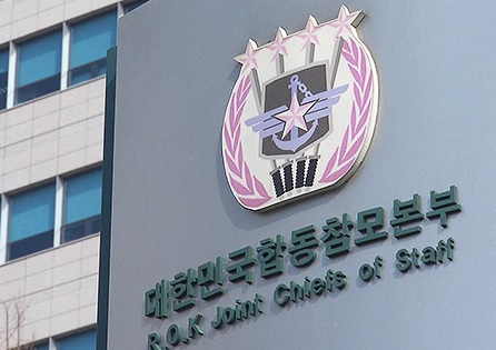 JCS: S. Korea Preparing for N. Korean ICBM Launch