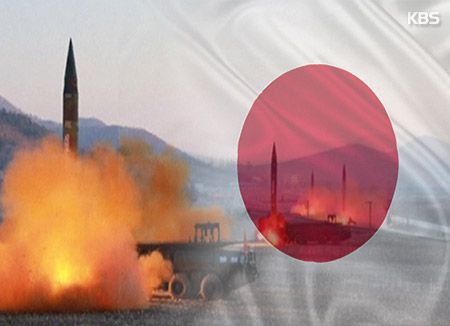 Japan Extends Sanctions Against N. Korea for 2 Years