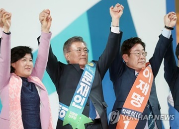 Front-Runners Emerge as Primaries Heat Up