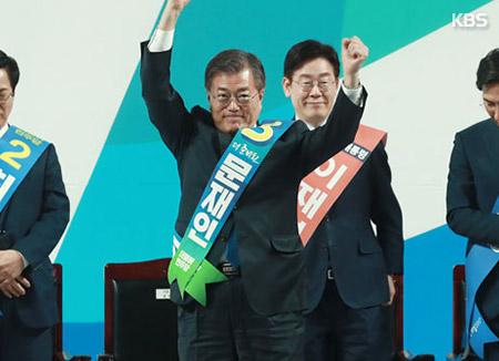 اختيار المرشحين الرئاسيين لانتخابات مايو الرئاسية