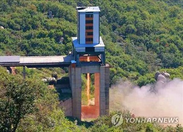 CNN: N. Korea Conducted Another Ballistic Missile Engine Test