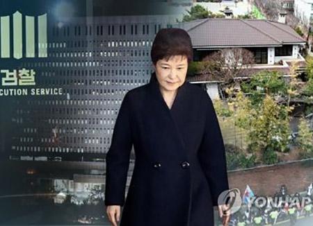 Frühere Präsidentin Park will zu Anhörung über Haftentscheidung erscheinen