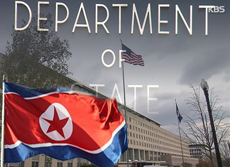 """""""국무부, '이산상봉 희망자 52명' 명단 들고 북한과 대화 모색"""""""