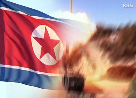 КНДР может провести ядерное испытание в ближайшее время