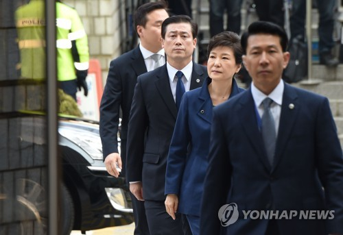 Ex-President Park in Court for Arrest Warrant Hearing