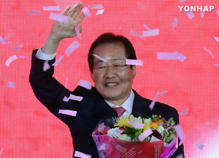 Governor Hong Elected as Liberty Korea Party's Presidential Candidate