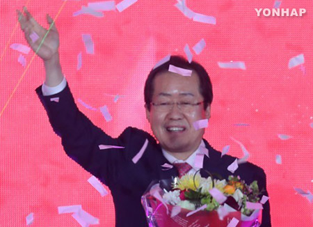 洪准杓被选为自由韩国党总统候选人