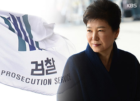 Prosecution Undecided on Details of Probing Park