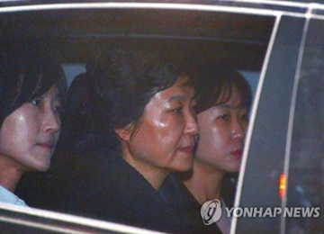 Impeached ex-President Park Arrested over Corruption Charges