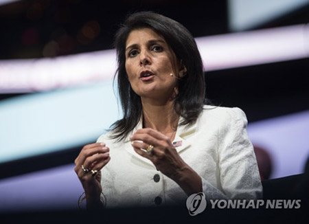 US Criticizes UN Agency Accused of Helping N. Korea