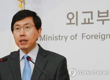 韩国强烈谴责日本在《学习指导要领》中主张对独岛主权