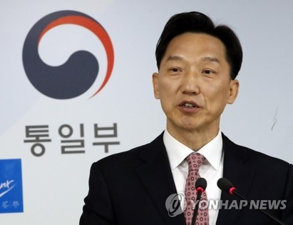 Seoul Open to Restarting Inter-Korean Liaison Office at Truce Village