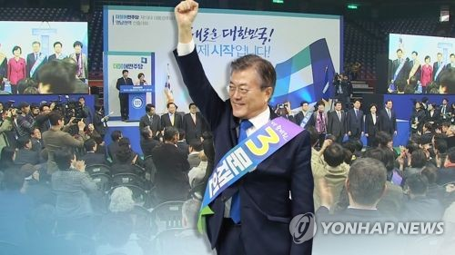Moon Jae-in Elected as Democratic Party's Presidential Candidate