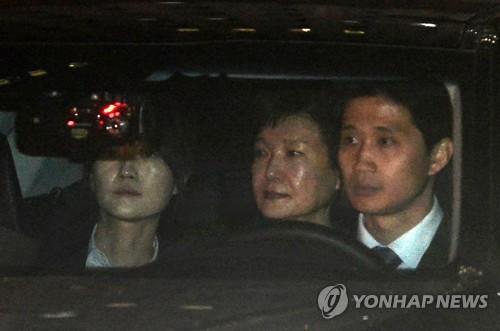 Staatsanwaltschaft will frühere Präsidentin Park am Dienstag vernehmen
