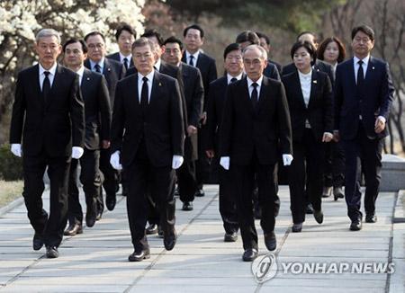 الرئيس الكوري الجديد يبدأ مهامه اليوم