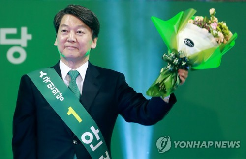 Ahn Cheol-soo Elected as People's Party's Presidential Candidate