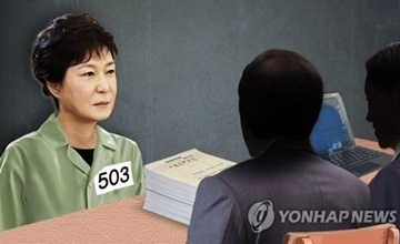 Prosecution Questions ex-President Park at Seoul Detention Center