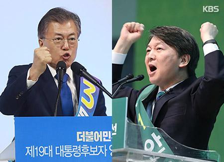 [정치] 文-安 본선 경쟁 개시...김종인 대선 출마 선언