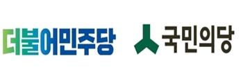 Moon, Ahn Kick off Presidential Race, Kim Chong-in to Declare Bid