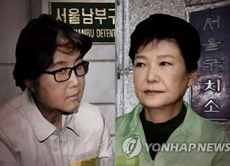 نقل تشيه سون شيل إلى مركز احتجاز آخر