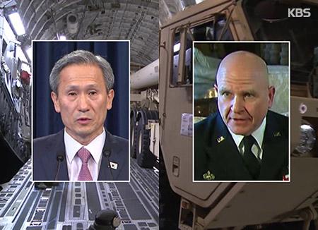 مباحثات أمنية هاتفية بين سيول وواشنطن حول كوريا الشمالية
