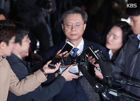 Choi Gate : 3e convocation de Woo Byung-woo devant le Parquet