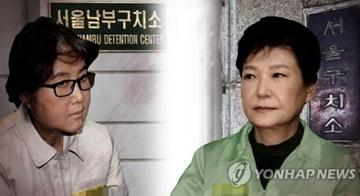 Transfert de Choi Soon-sil dans un autre centre de détention que celui de Park Geun-hye