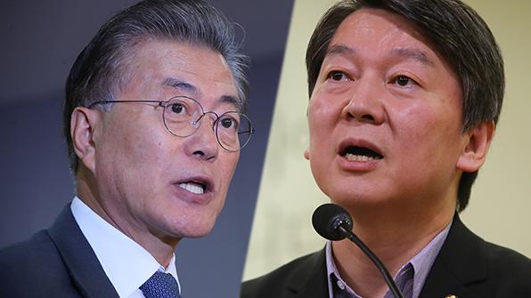 منافسة شرسة بين مون جيه إين وآن تشول سو في انتخابات الرئاسة