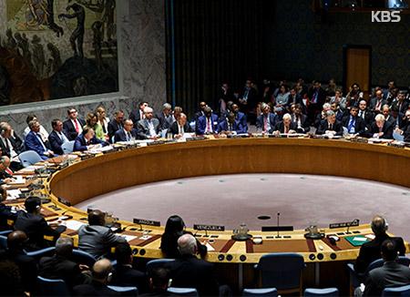 安理会发媒体声明强烈谴责北韩射导 称若继续挑衅将追加制裁